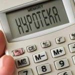 Co všechno můžete s hypotékou on-line